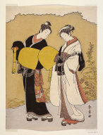 Lovers dressed as komuso monks in an autumn landscape
