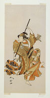 The actor Iwai Hanshiro IV in the 'Sangai-gasa' (Triple-Umbrella) dance interlude of the joruri 'Yukashii wa Miyako no Naredoko' (Yearning After One's Own Bedchamber in the Capital)