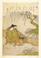 'Akutagawa.' Episode 6 of Ise Monogatori; no. 4 (ni) in Shunsho's series of illustrations