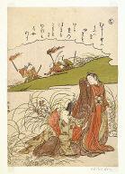 'Musashi Plain.' Episode 12 of Ise Monogatari; no. 8 (chi) in Shunsho's series of illustrations