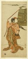 The actor Arashi Hinaji I dancing 'Musume Dojo-ji' (The Maiden at Dojo Temple)