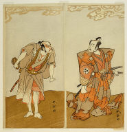 The actor Bando Mitsugoro I as Hata no Kawakatsu in the play Miya-bashira Iwao no Butai (Shrine Pillars on a Stone Base), performed at the Morita Theater from the fifteenth day of the seventh month, 1773