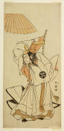 The actor Nakamura Nakazo I as Prince Koreakira, younger brother of Emperor Go-Toba, in the play Gohiiki Kanjincho (Your Favorite Play Kanjincho [The Subscription List]), performed at the Nakamura Theater from the first day of the eleventh month, 1773