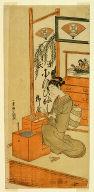 Ofuji of the Yanagi Shop