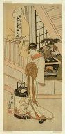 The courtesan Handayu of the Nakaomiya house of pleasure
