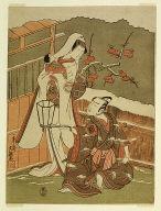 The actors Arashi Sangoro II as Minamoto no Yoritomo disguised as the Hat Maker (Eboshi Ori) Daitaro, and Segawa Kikunojo II as the Snow Woman (Yuki Onna), in the dance sequence 'Oyama Beni Yuki no Sugao' (Courtesan's Rouge on a Snow White Face)