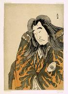Half-length portrait of the actor Onoe Matsusuke I as Retired Emperor Sutoku in act three of the play Kitekaeru Nishiki no Wakayaka (Returning Home in Splendor)