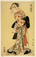 The dance interlude (shosagoto) 'Shinodazuma' (The Wife from Shinoda Forest)