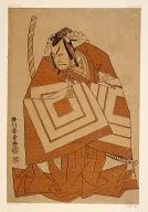 The actor Ichikawa Danjuro IV in a 'Shibaraku' role, possibly from the play Ima o Sakari Suehiro Genji (The Genji Clan Now at Its Zenith)