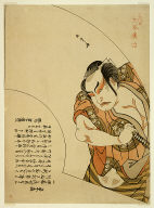 The actor Otani Hiroji III as a chivalrous commoner (otokodate), possibly Satsuma Gengobei in the play Iro Moyo Aoyagi Soga (Green Willow Soga of Erotic Design), performed at the Nakamura Theater from the thirteenth day of the second month, 1775