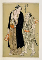 The sumo wrestler Onogawa Kisaburo of the Eastern Group, with an attendant