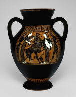 Amphora (Storage Jar)