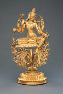 Bodhisattva Avalokiteshvara in the Form of Amoghapasha Lokeshvara