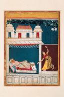 Madhu Madhavi Ragini