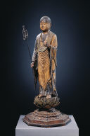 Bodhisattva Kshitigarbha (Jizo Bosatsu)
