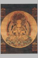 Buddha Vairochana in the Form of Ekaksara-ushnisha-chakra (Dainichi Nyorai in the Form of Ichiji Kinrin Buccho)