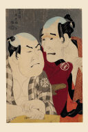 Nakamura Konozo as the Boatman Kanagawaya no Gon and Nakajima Wadaemon as 'Dried Codfish' Chozaemon