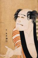 An Actor, Probably Arashi Ryuzo