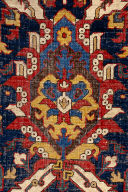 Dragon carpet (fragmentary)