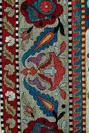 Prayer mat or wall hanging