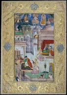 The Birth of Krishna / Calligraphy