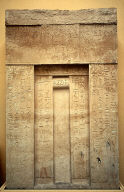 False door of Khufu-Ankh