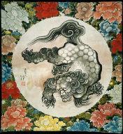 Gift cover (fukusa)