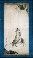 Pan Lang (Hanro) on a Donkey