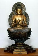 Buddha of Eternal Radiance (Dainichi nyorai)