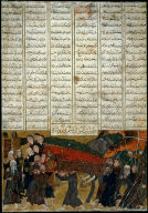 """""""The Funeral of Rustam and His Brother, Zwara"""" a page from Shah-nama"""