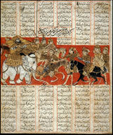 """""""Rustam Dragging the Khaqan of China from His Elephant"""" a page from Shah-nama"""