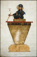 """""""Waterclock in the Form of a Vase"""" a page from al-Jazari's """"Kitab"""""""
