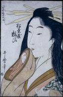 Toji Yukun Sho-utsushi Matsubaya-yosoi