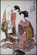'The Yujo Koshikibu of Takeya painting on vertical scroll held by a young