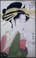 The Courtesan Tsukasa of Osaka