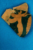 Fragment with Eros