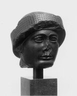 Head of Gudea