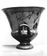Calyx krater (mixing bowl)