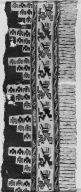 Mantle border fragment