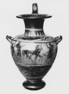 Hydria (water jar)