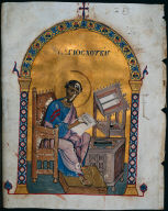 Leaf from a Gospel Book: St. Luke