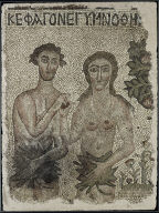 Floor Mosaic: Adam and Eve