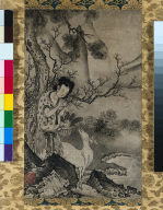Female Daoist Figure in Landscape