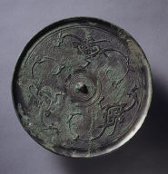 Mirror with Three Dragons on a Patterned Ground
