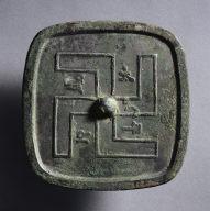 Square Mirror with Wan Design