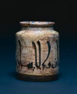Albarello Jar