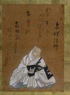 The Monk Sosei Hoshi