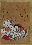 The Poetess Ono no Komachi