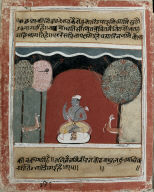 Krishna's Insomnia, Page from a Rasikapriya