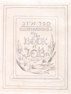 Title page for the Book of Job